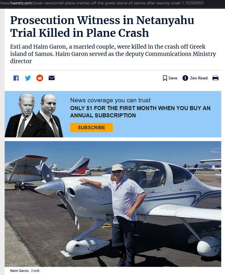 Αποκάλυψη από τα ΜΜΕ του Ισραήλ: Μάρτυρας κατηγορίας στη δίκη Netanyahu ο  ένας νεκρός από τη συντριβή του Τσέσνα