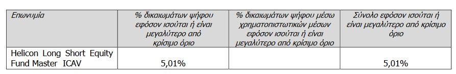 euobank_1.JPG