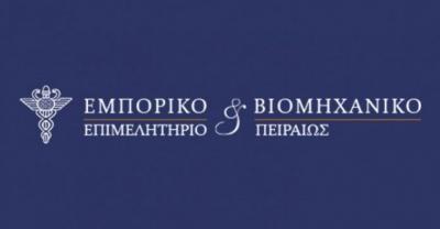 ΕΒΕΠ: Δεν είναι απαραίτητη η υποχρεωτικά καθολική αναστολή λειτουργίας όλων των εμπορικών επιχειρήσεων χονδρικής και εφοδιασμού