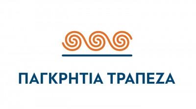 Ο Αντώνης Βαρθολομαίος νέος διευθύνων σύμβουλος της Παγκρήτιας Τράπεζας