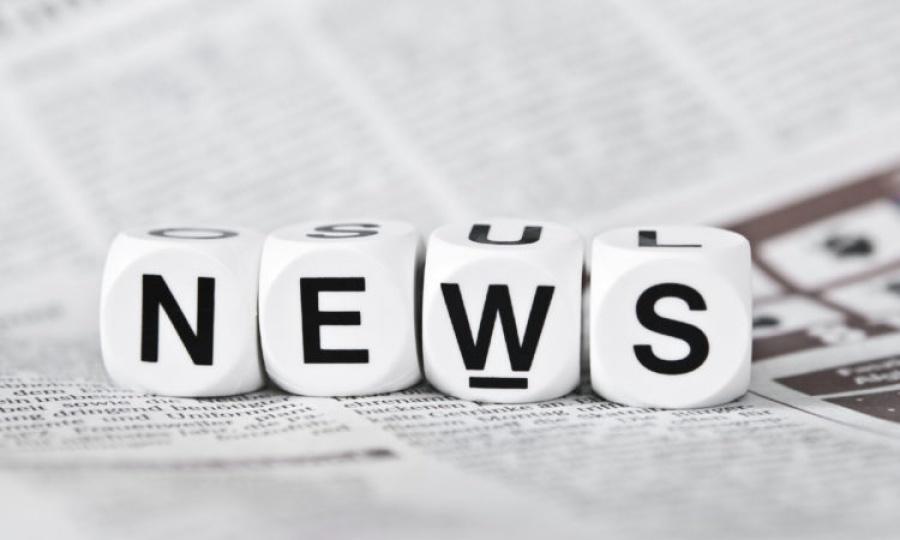 Nomura: Τα στοιχεία για τις πωλήσεις λιανικής στις ΗΠΑ δείχνουν προς μία αύξηση των επιτοκίων το Σεπτέμβριο