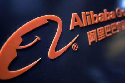 Alibaba: Έκδοση εταιρικού ομολόγου 8 δισ. δολ. εν μέσω πιέσεων από το Πεκίνο
