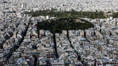 37ο ετήσιο συνέδριο της ΠΟΜΙΔΑ – Παραδιάς: Οι 5 «απειλές» για την ιδιωτική ακίνητη περιουσία