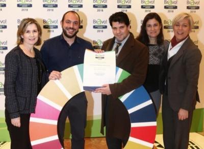 Διακρίθηκε η Eurobank στα Bravo Sustainability Awards