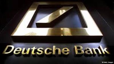 Deutsche Bank: Στα 22,90 ευρώ η τιμή στόχο για την Τιτάν – Σύσταση hold