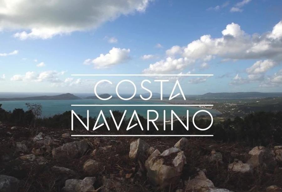 Η ΤΕΜΕΣ (Costa Navarino) αντλεί με εταιρικό ομόλογο μέσω ΧΑ 100-150 εκατ. ευρώ