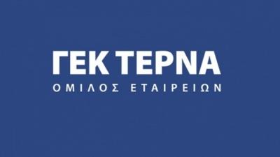 ΓΕΚ ΤΕΡΝΑ:  Στο 19,9125% το ποσοστό του Γ. Περιστέρη