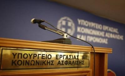 Υπουργείο Εργασίας: Οι τρεις πυλώνες του προγράμματος «Στέγαση και Εργασία για τους αστέγους»