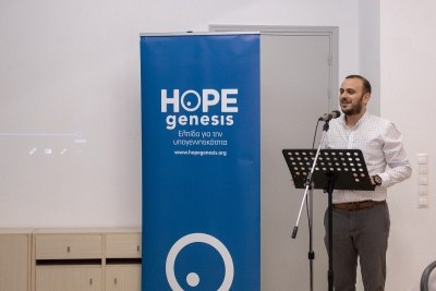 Eurolife ERB: Μαζί με την HOPEgenesis για τις γυναίκες της Πάτμου