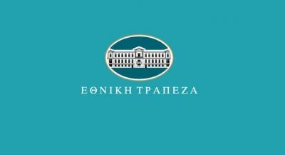 Σοβαρή εμπλοκή με την Εθνική Ασφαλιστική – Στις 25 Φεβρουαρίου αποφασίζει το ΔΣ της Εθνικής τράπεζας