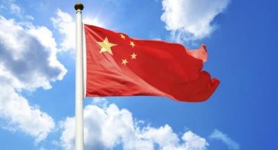 Κίνα: Θα επενδύσει 1,2 τρισ. γιουάν η κεντρική τράπεζα για να στηρίξει την οικονομία που επλήγη λόγω κοροναϊού