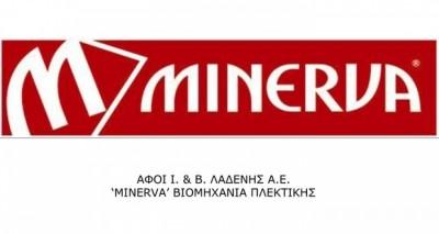 Minerva: Στα 875 χιλ. ευρώ τα EBITDA στο εννεάμηνο του 2020  - Ποια η επίπτωση της πανδημίας