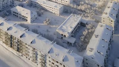 Η παγωμένη πόλη - φάντασμα με θερμοκρασίες που αγγίζουν ακόμη και τους -50 βαθμούς Κελσίου