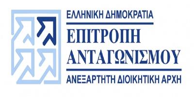 Επ. Ανταγωνισμού: Εγκρίθηκε η εξαγορά της ΕΠΑ Θεσσαλονίκης - Θεσσαλίας από την Eni