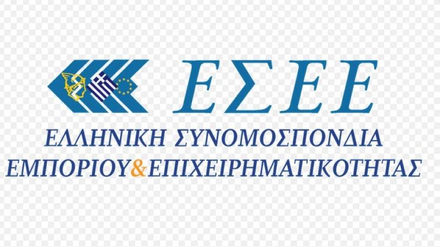 Κέλλας (ΝΔ): Υποβάθμιση των ελληνικών σχολείων του εξωτερικού, με ευθύνη της κυβέρνησης