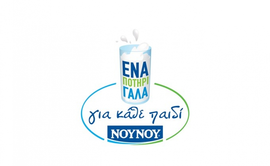 FrieslandCampina Hellas - NOYNOY: Ενίσχυση των πρωτοβουλιών προσφοράς σε όλη τη χώρα