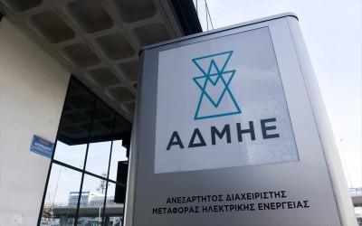 ΑΔΜΗΕ: Στην Μυτιληναίος το έργο ΚΥΤ Κουμουνδούρου - Στα 46 εκατ. ο προϋπολογισμός