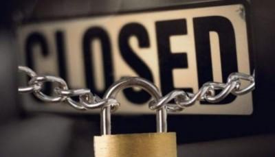 Μείωση 23,2% σημείωσαν οι πτωχεύσεις των επιχειρήσεων το 2019