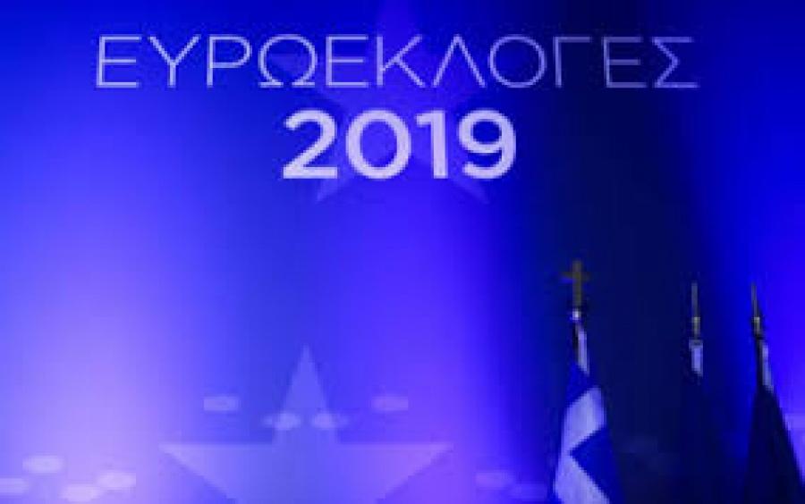 Εκλογές στις 7/7 μετά τον θρίαμβο της ΝΔ - Στο 33,12% έναντι 23,8% του ΣΥΡΙΖΑ – Χάνει την έδρα ο Βαρουφάκης, με 8 η ΝΔ