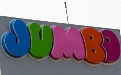 Jumbo: Έκτακτη χρηματική διανομή 0,47 ευρώ/μετοχή