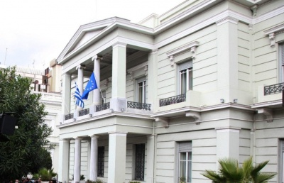 Εποικοδομητικός ο β' γύρος συνομιλιών για την οριοθέτηση των ΑΟΖ Ελλάδος και Αλβανίας