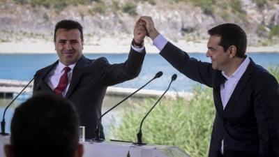 Με το Βραβείο Ειρήνης της Βεστφαλίας θα βραβευτούν Τσίπρας και Zaev για τη Συμφωνία των Πρεσπών