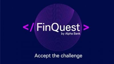 FinQuest by Alpha Bank 2020 - Eπιστρέφει ο διαγωνισμός ψηφιακής καινοτομίας