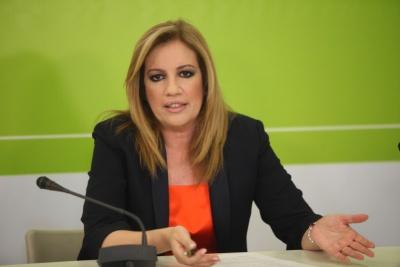 Γεννηματά: Ο Μητσοτάκης εκβιάζει ωμά τον ελληνικό λαό - Κρίσιμη η ψήφος στο ΚΙΝΑΛ