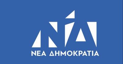 Νέα Δημοκρατία: Εκ νέου εκλογή σε κορυφαίες θέσεις του ΕΛΚ για Μπακογιάννη - Βαρβιτσιώτη