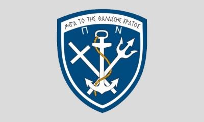 Έκτακτες κρίσεις ανώτατων αξιωματικών στο Πολεμικό Ναυτικό