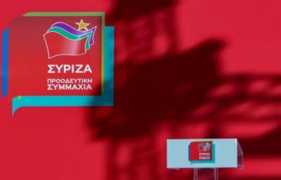 ΣΥΡΙΖΑ: Μέχρι και πρώην υπουργοί της ΝΔ πρωταγωνιστές του παρακράτους