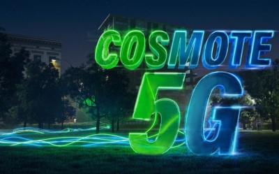 Η Cosmote φέρνει πρώτη στην Ελλάδα το 5G - Έως το 2023 η πλήρης κάλυψη