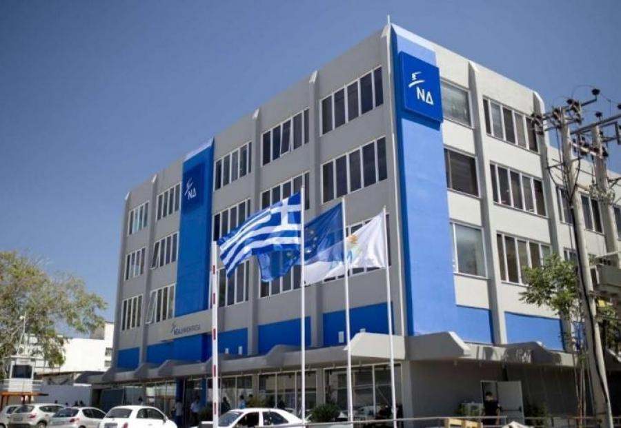 ΝΔ για Μάτι: Μνημείο θράσους η ανακοίνωση του ΣΥΡΙΖΑ – Να δείξουν σεβασμό στη μνήμη των νεκρών