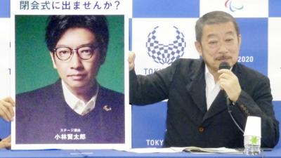 Τόκιο: Ένα παλιό «αστείο» για το Ολοκαύτωμα απομάκρυνε τον σκηνοθέτη των Αγώνων την παραμονή της τελετής έναρξης!