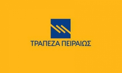 Tράπεζα Πειραιώς: Mείωση μετοχικού κεφαλαίου κατά 62 εκατ. ευρώ - Διανομή στους μετόχους ίσης αξίας ομολογιών των σχημάτων Phoenix και Vega
