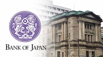 Bank of Japan: Διατηρεί την πρόβλεψη για τη συνέχιση του QE