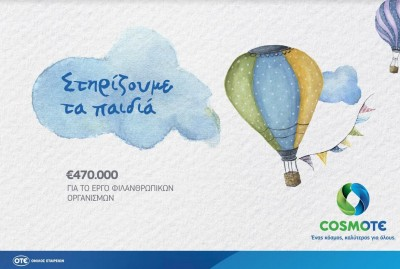 COSMOTE: Δωρεά 470.000 ευρώ σε 17 κοινωφελείς οργανισμούς που φροντίζουν παιδιά