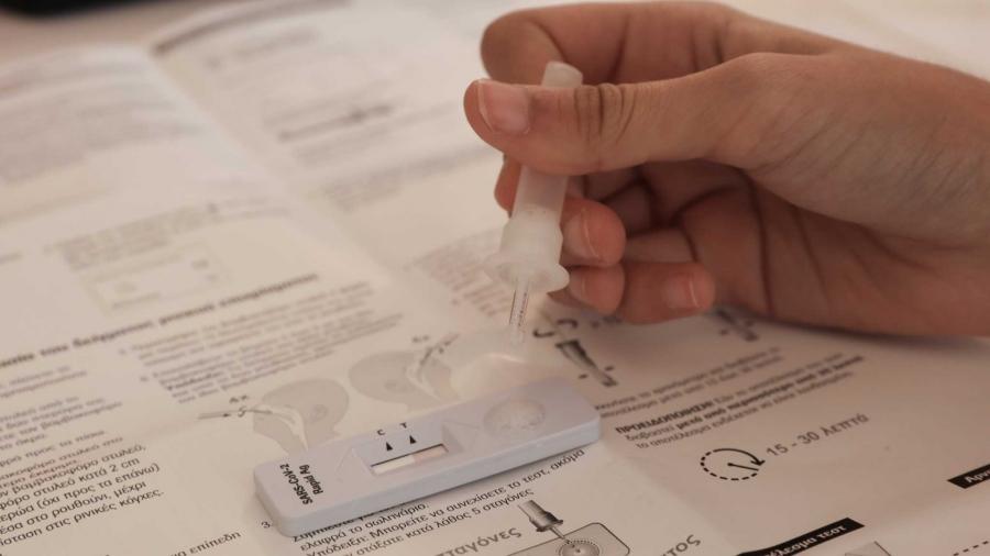 Φαρμακευτικός Σύλλογος Θεσσαλονίκης: Αρχίζει ξανά η διάθεση δωρεάν self test από τα φαρμακεία