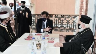 Σχοινάς στην Ξάνθη: Οι πνευματικοί ταγοί αντιλαμβάνονται πώς η Ευρώπη μπορεί να βοηθήσει τη συνύπαρξη χριστιανών - μουσουλμάνων