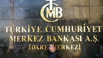 Έκπληξη από την Κεντρική Τράπεζα της Τουρκίας - Μείωσε κατά 200 μ.β. το επιτόκιο, στο 16%