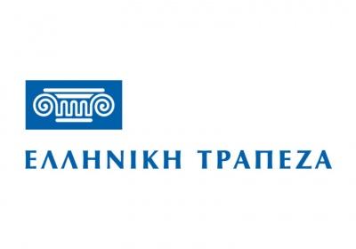 Ελληνική Τράπεζα: Κέρδη 89,4 εκατ. ευρώ μετά τη φορολογία στο 9μηνο 2019