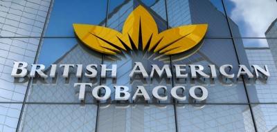 Δημιουργεί 200 νέες θέσεις εργασίας στην Ελλάδα η British American Tobacco