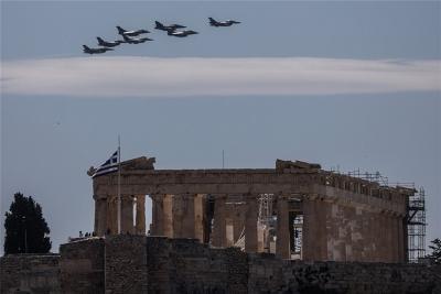 Άσκηση «Ηνίοχος 21» - Μαχητικά αεροσκάφη πέταξαν πάνω από την Ακρόπολη