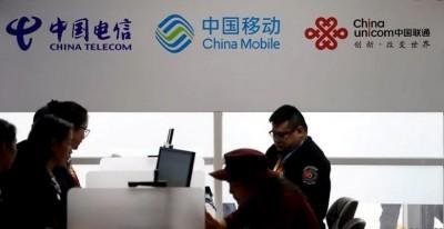 Εκτός δεικτών MSCI, FTSE Russell China Mobile, China Telecom και China Unicom Hong Kong
