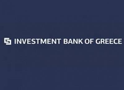 Με e-mail πέρασαν στον δεύτερο γύρο οι 16 ενδιαφερόμενοι για την Επενδυτική Τράπεζα