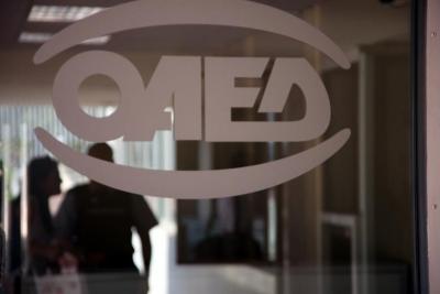 ΟΑΕΔ: Νέο πρόγραμμα για 10.000 ανέργους έως 29 ετών σε Αττική και Κεντρική Μακεδονία