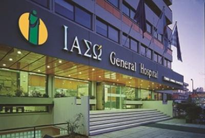 Την εξαγορά του Ιασώ General από την Hellenic Healthcare ενέκρινε η Επ. Ανταγωνισμού