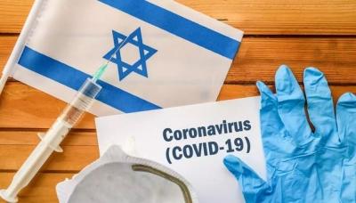 To Iσραήλ θα χορηγήσει τρίτη δόση εμβολίου στους άνω των 60 ετών