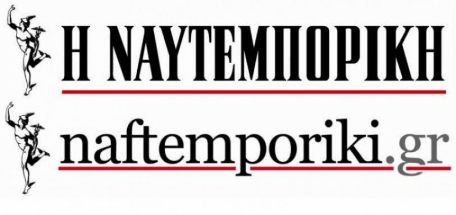 Απορρίφθηκε η νέα απόπειρα της ιδιοκτησίας της Ναυτεμπορικής να μπλοκάρει την ειδική διαχείριση
