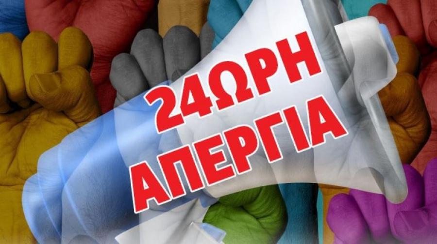Απροσπέλαστη από το πρωί η Αθήνα από τη Γενική Απεργία - Εμπλοκή το βράδυ με τους ναυτεργάτες - Σε ανυπακοή τους καλεί η ΓΣΕΕ